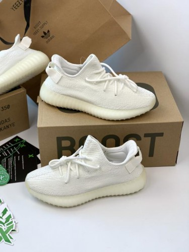 Кроссовки Adidas Yeezy Boost 350 Cream белые